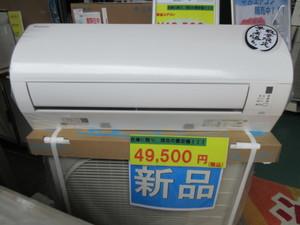 IMG_9450.JPGのサムネイル画像